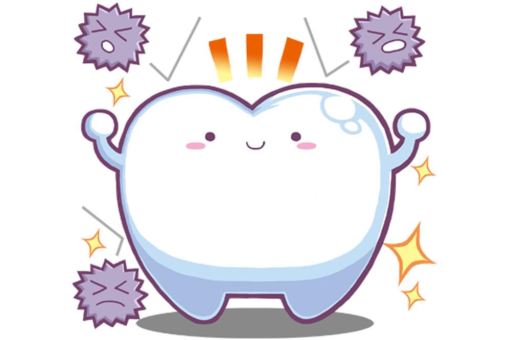 虫歯への抵抗力