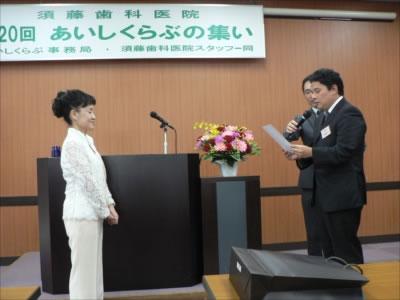 aishi2008