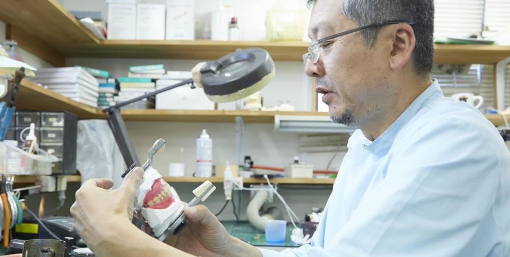 歯科技工士 大山聡